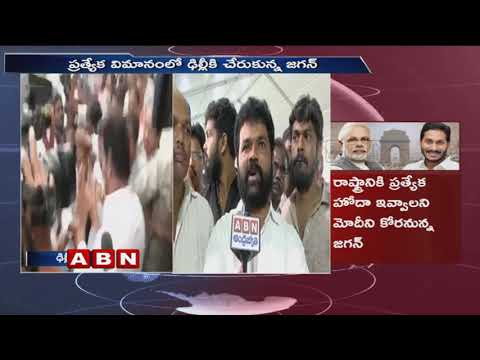 Bapatla MP Suresh Face To Face Over AP Special Status | ABN Telugu
