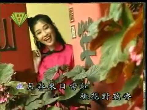 Download 小凤凤 (Joyce Lim) 丰收好年冬 (国语:打锣打鼓 / 粤语:今年胜旧年)