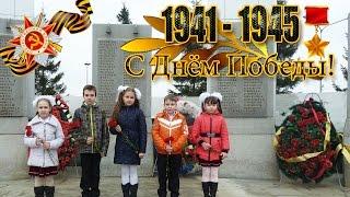 9 мая | ДЕНЬ ПОБЕДЫ | ДЕТИ ВОЙНЫ | ЦЕНИТЕ ДРУЖБУ! Видео о войне