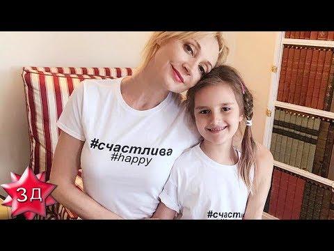 New! ДОЧЬ КРИСТИНЫ ОРБАКАЙТЕ: Дочь Орбакайте Клавдия Земцова в 2017 году, новые видео и фото!