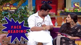 Sanju Baba Reads Vidyabalan's Face - The Kapil Sharma Show