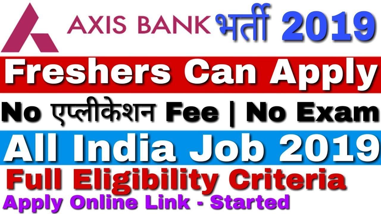 axis bank job vacancy in chennai 2019