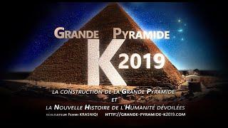 1▲ Bande Annonce Film Grande Pyramide K 2019