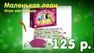 Детская игра сделать рекламу