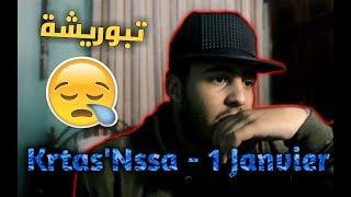 Krtas'Nssa - 1 Janvier (Official Music Video) | 4 ème Extrait - Ep #KN (REACTION)
