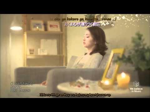 Fairy Tail Ending 07 PV English subbed (Hitori Samishiku)