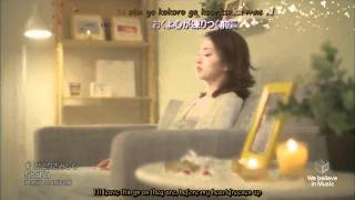 Repeat youtube video Fairy Tail Ending 07 PV English subbed (Hitori Samishiku)