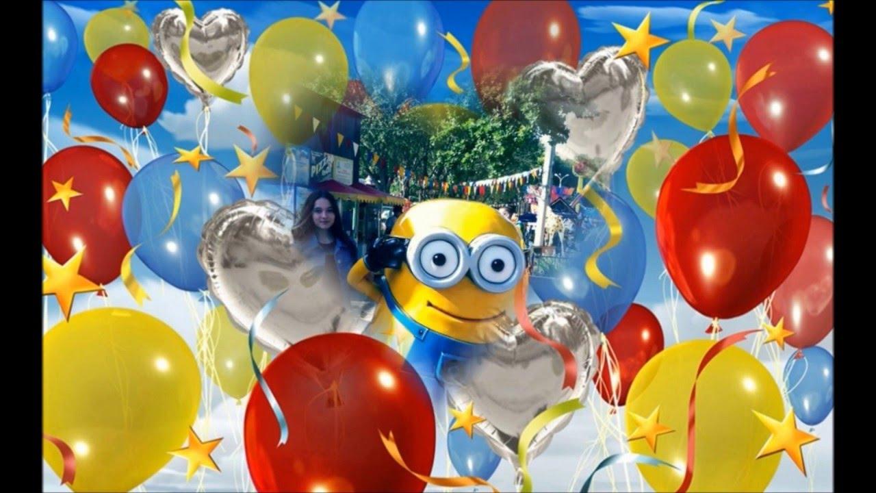 Поздравление с днем рождения милене