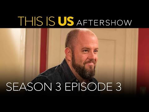 This Is Us - Aftershow: Season 3 Episode 3 (Digital Exclusive - Presented by Chevrolet)