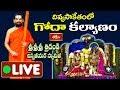 Goda Kalyanam LIVE From Divya Saketham In Hyderabad | Sri Sri Sri Tridandi Chinna Jeeyar Swamiji