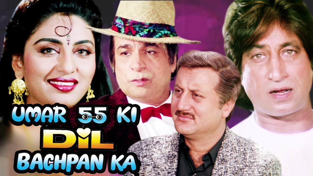 Umar 55 Ki Dil Bachpan Ka Full Movie HD | Kader Khan Hindi Comedy Movie | Anupam Kher | 1992
