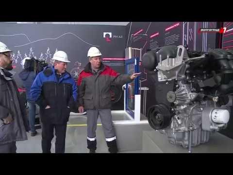 Волгоградский алюминиевый завод возобновляет выпуск жидкого металла