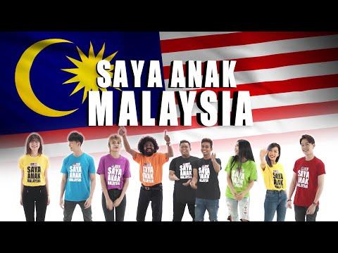 Saya Anak Malaysia - Karaoke Version (Bahasa Malaysia)