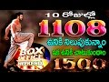 Bahubali 2 all box office collections -10 Days 1108 Crores, Created Reco...