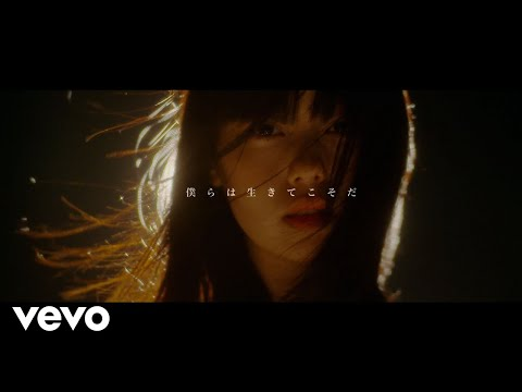 SHE'S - Tonight【MV】