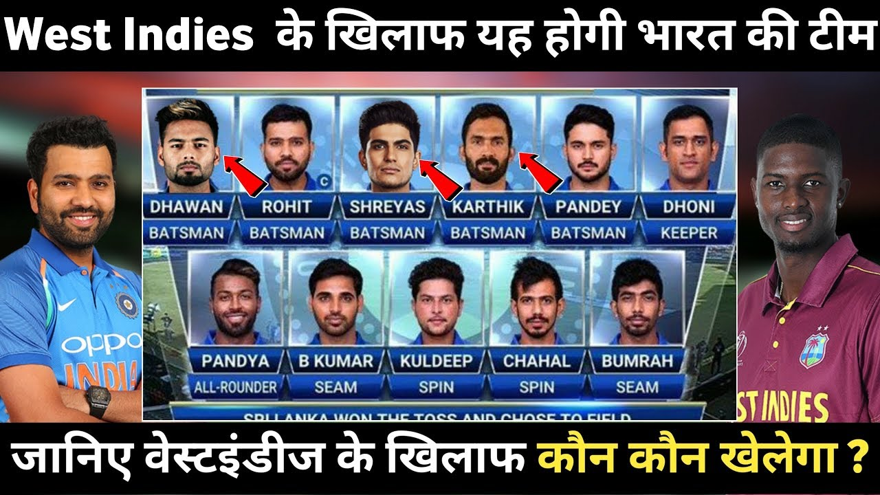 India ODI and T20 team squad vs West Indies 2019 | India Squad for West  Indies Tour 2019