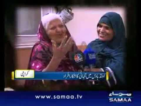 SAMAA News captured video at Sahara Village.