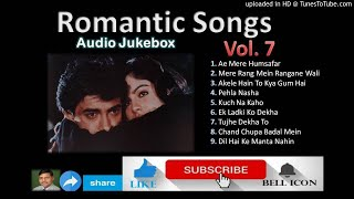 Download Mp3 Evergreen Romantic Classical Golden Collection Best Songs Karn House