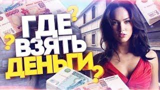 ОТЗЫВ о МЕТОДЕ МАЛЬЦЕВОЙ - СИСТЕМА ПАССИВНОГО ДОХОДА от 4780 рублей в день на unitrade21