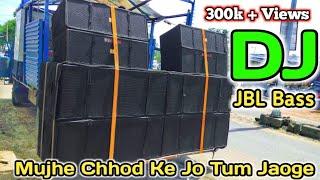 Mujhe Chhod Kar Jo Tum Jaoge Bada Pachhtaoge Remix  Dj Mix   Tiktok Famous   Dj Hard Vibration Mix