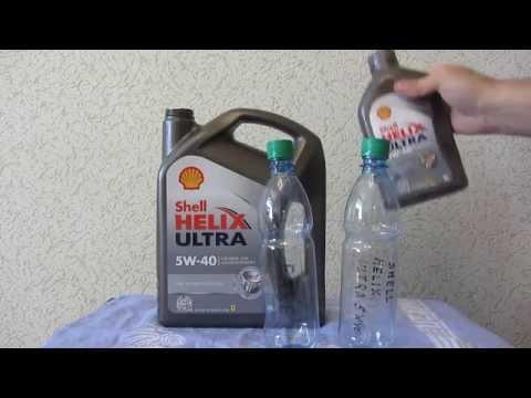Shell Helix Ultra 5W-40 как определить ПОДДЕЛКУ. Внимание качественная ПОДДЕЛКА!