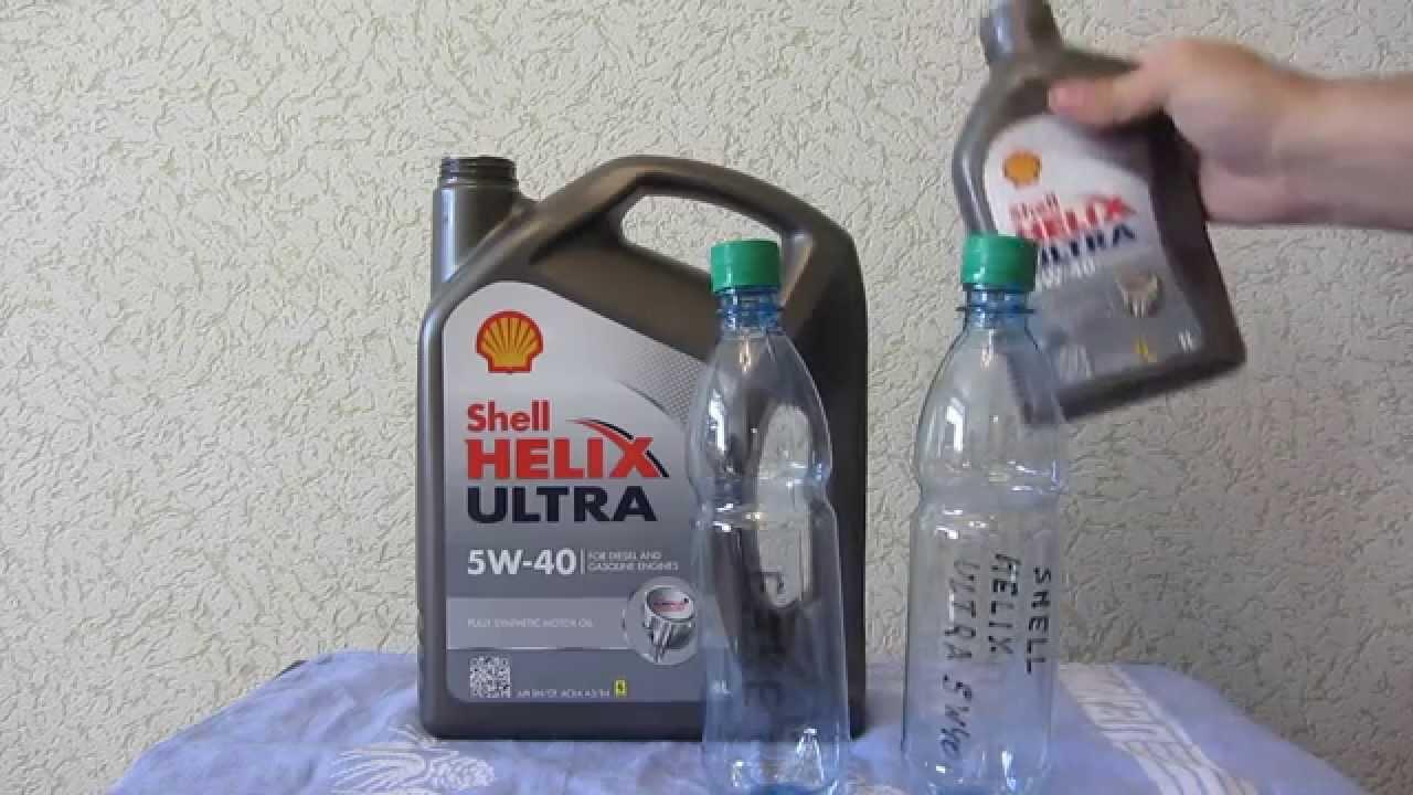 Shell helix ultra – это целая линейка масел, включающих смазки для бензиновых и дизельных моторов, гоночные и экономичные масла. Базовым типом выступает полностью синтетическое масло shell helix ultra, которое уже обладает рядом характерных преимущества: хорошей очисткой двигателя от.