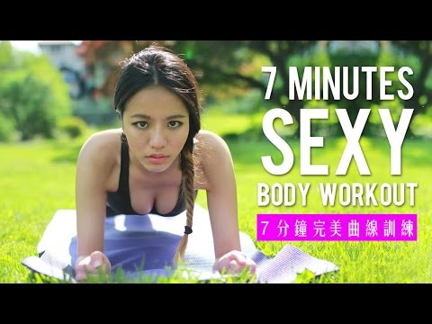 7 minute hiit sexy body home workout no equipment fitness catwalk youtube. Black Bedroom Furniture Sets. Home Design Ideas