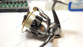 shimano New Twin Power 15.  С3000