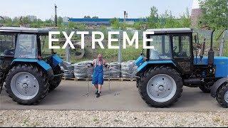 Тракторный экстрим