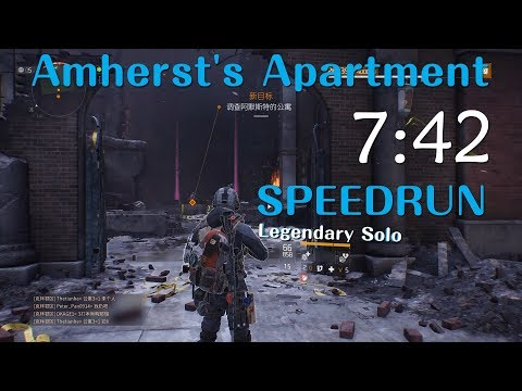 The Division - Amherst's Apartment Legendary Solo SpeedRun 07:42 [PC#1.8.1]