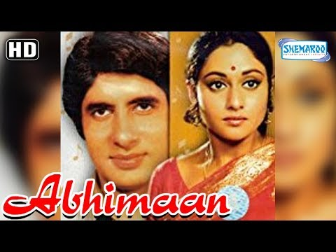 Abhimaan (HD) - Amitabh Bachchan - Jaya Bachchan - Asrani - Superhit Hindi Movie with Eng Subs thumbnail