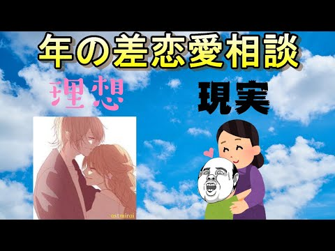 小町 ランキング 発言小町+ : 読売新聞オンライン