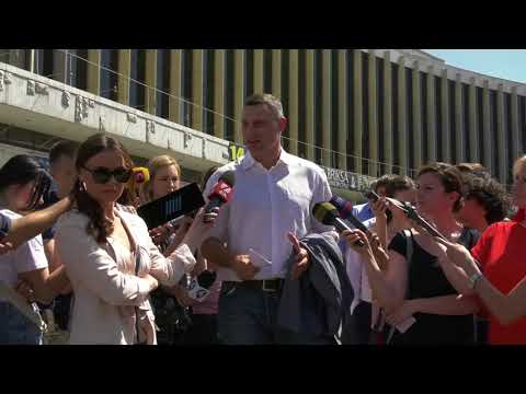TV7plus: Київ готується до великої події - в Столиці України відбудеться фінал Ліги Чемпіонів.