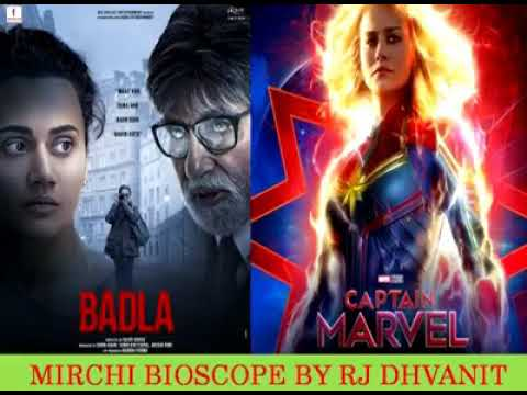 Badla and Captain Marvel Movie Review By Dhvanit