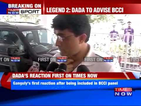 Need more clarity on the role: Sourav Ganguly