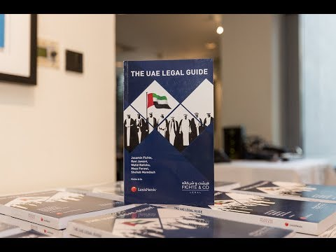 The UAE Legal Guide Book Launch March, 2018
