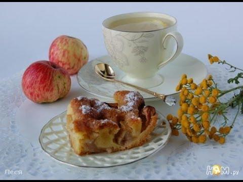 Слоеный пирог с яблоками из