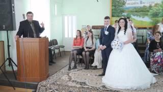 Бракосочетание Андрея и Лены