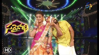 Sekhar Master, Roja Performance | Sarrainollu | ETV Dasara Special Event | 18th Oct 2018