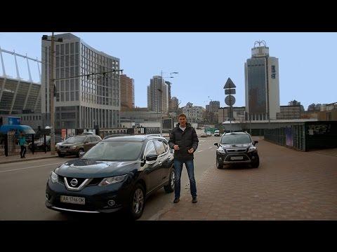 Минимальный расход на Nissan X-Trail