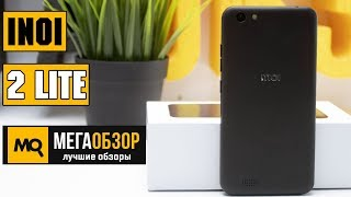 INOI 2 Lite обзор смартфона