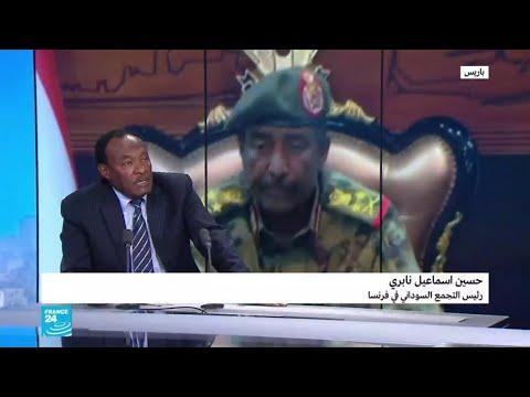 السودان: قوى الحرية والتغيير تعلق المفاوضات مع المجلس العسكري  - نشر قبل 3 ساعة
