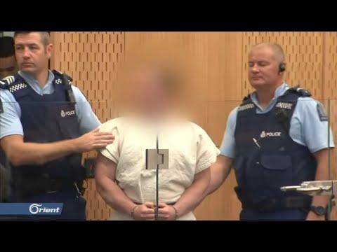 السلطات النيوزيلندية تنقل منفذ هجوم المسجدين إلى سجن شديد الحراسة