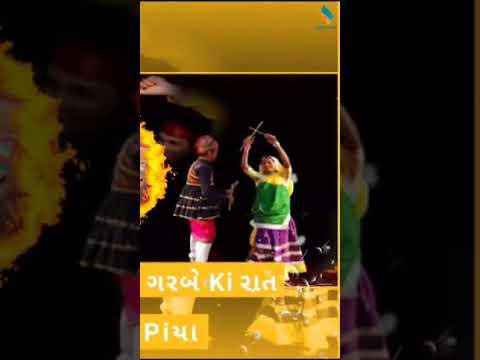 Dolidha Dol Bhaje WhatsApp Status New Song 2018 Hindi