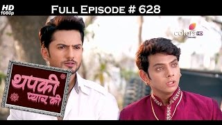 Thapki Pyar Ki - 7th April 2017 - थपकी प्यार की - Full Episode HD