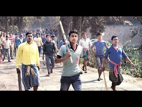 পশ্চিমবঙ্গ দাঙ্গা    West Bengal Riots