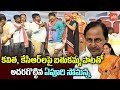 Epuri Somanna Bathukamma Song on MP Kavitha and KCR | Telangana Folk Songs | YOYO TV Channel