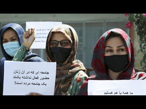 Mazar-e Sharif: Demonstration für Rechte von Mädchen und Frauen