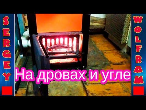 Котёл Куппер ОК 15 Первое Впечатление