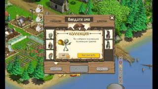 Как найти клад в зомби ферма(, 2011-06-15T17:18:53.000Z)